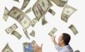 居然有可以挣人民币的网页游戏,你试过了吗?_光辉网赚_最大的手机...